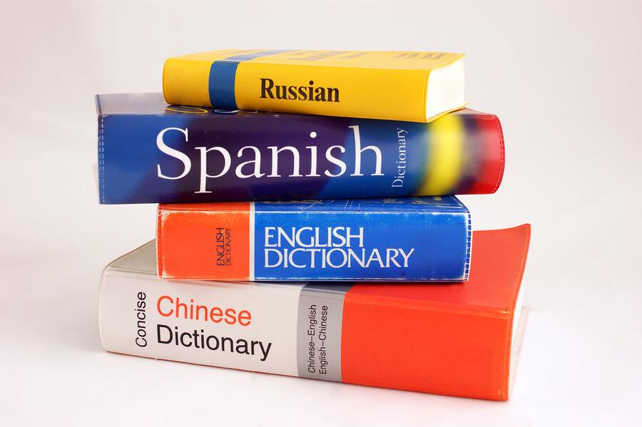 languages-GHS.jpg